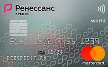 Как правильно пользоваться кредитной картой СберБанка